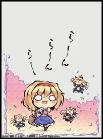 ScarletAggressor カードスリーブ ☆『SDアリス[オーバースリーブ]/illust:猫車』★ 【コミックマーケット94/C94】
