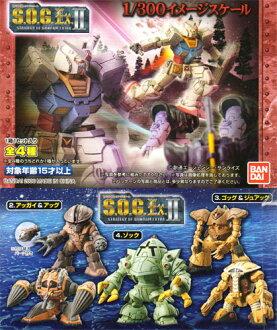 Set of 4 Bandai Mobile Suit Gundam S.O.G.Extra2 all