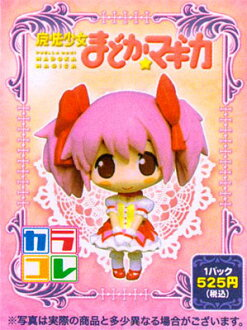 Movic Caracol puella Magi Madoka ☆ Magica total 10 pieces