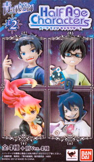 ! Deals SALE! Bandai half-age characters blue Exorcist - the Exorcist - another Vol.2 Ver.4 species set
