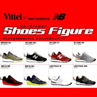 Set of 8 figures Accessories Shoes Vittel×new balance