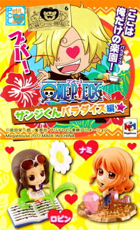 Megahouse Petit Chara land ONE PIECE-one piece - Sanji-Kun paradise Edition ★ with 5 pieces