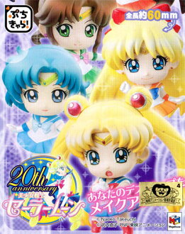 Mega house ぷちきゃら! Series beautiful girl soldier sailor moon ぷちっとおしおきよ! Six kinds of 編 ☆ type sets★