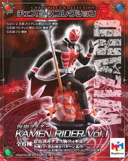 Megahouse chess piece collection R Kamen Rider Vol.1 pedestal color set of 6