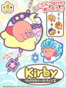 Kirby-rub2-a