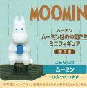 Moomin-minif
