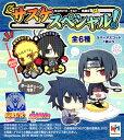 Naruto-sasukesp-a