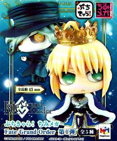 メガハウス ぷちきゃら! シリーズ ちみメガ Fate/Grand Order 第1弾 全5種セット