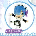 Putitto rezero bura
