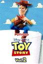 Putitto toystory2