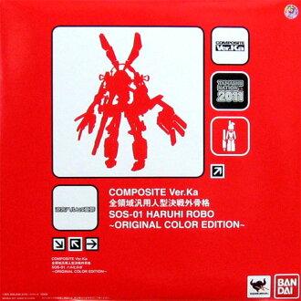 Bandai COMPOSITE ver. Ka all general-purpose person type decisive outside skeleton SOS-01 halchrobo-ORIGINAL COLOR EDITION-