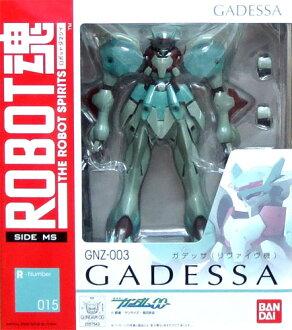 Bandai ROBOT spirit GNZ-003 gadessa (rivers be machine)