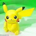 Shf pikachu