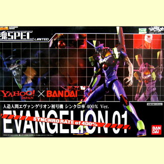 Yahoo! Messenger JAPAN x Bandai soul of chogokin soul soul SPEC LIMITED new century Evangelion Android man Neon Genesis Evangelion EVA-01 machine SYNCHRO rate 400% Ver...