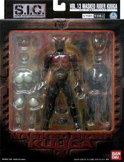 ! Bargain SALE! Bandai S. I. C. VOL.13 Kamen Rider kuuga