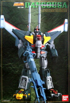 Bandai superalloy soul GX-13R super beast airplane God ダンクーガ superalloy EXPO2004 limited edition