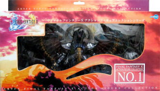 Kotobukiya ARTFX FINAL FANTASY Final Fantasy X action figure collection NO.1 bahamut