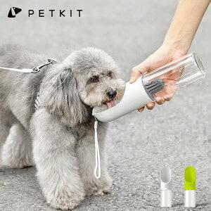 ウォーターボトル 犬 水筒 水飲み PETKIT 携帯便利 散歩 車用品 便利グッズ 旅行 ペットボトル ココナッツ活性炭フィルター付き 水槽付き 小型犬 携帯ボトル おしゃれ 軽量 室外 携帯水筒 給