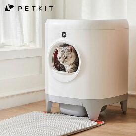 【9月25日入荷予定】PETKIT 一年保証 自動トイレ 猫 トイレ スマホ管理 重量センサーで個別認識 自動清掃や定期清掃 全自動 本体 大型 多頭飼い 猫トイレ本体 おしゃれ 消臭 猫砂 飛び散り防止 お留守番対策 IOS Android対応 日本語説明書付き