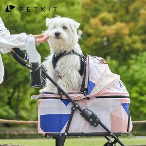 【お買い物マラソン1000円OFF】PETKIT ペットカート 猫 小型犬 折りたたみ式 取り外し 通気性が良い パーツを取外し ベビーカー 4輪バギー 収納バスケット 耐荷重15KG (アクアマリン)