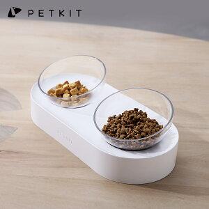 猫 犬 食器台 フードボウル スタンド付き PETKIT ペットキット 猫 食器 水飲み 滑り止め 食器 猫 えさ 皿 ボウル 0度・15度 調整可能 傾斜のある食器台 洗いやすい 透明 ボウル2個セット