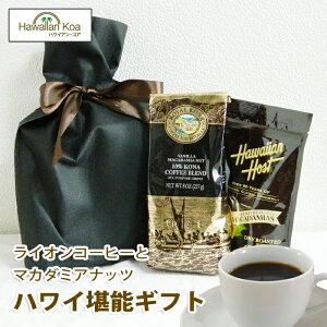 コーヒー ハワイ マカダミアナッツ ロイヤルコナコーヒー プチギフト ハワイアンホースト バニラ 贈り物 お返し プレゼント マカデミアナッツ フレーバーコーヒー 送料無料 コナコーヒー