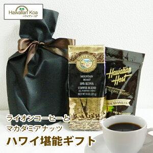 お中元 夏ギフト コーヒー 2018 誕生日プレゼント お祝い ギフト コーヒー ハワイ ハワイアンホースト マカダミアナッツ ロイヤルコナコーヒー 高級 贈り物 お返し プレゼント 送料無料 コナ