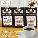 コナコーヒー インスタントコーヒー スティック 送料無料 高級 100%コナコーヒー インスタントコーヒー スティックタ…