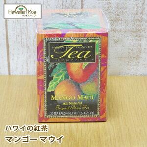 ハワイ 紅茶 ティーバッグ ハワイアンアイランド ハワイの紅茶 マンゴー・マウイ ハーブティー 20ティーバッグ フレーバーティー 紅茶 hawaiian island tea