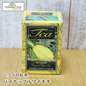 ハワイ 紅茶 ティーバッグ ハワイアンアイランド ハワイの紅茶 パイナップル・ワイキキ 20ティーバッグ フレーバーティー 紅茶 ハワイ ウクレレ hawaiian island tea