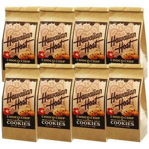 12%OFF【ハワイアンホースト公式店】チョコチップマカデミアナッツクッキー8袋【セット割引】|ハワイ お土産