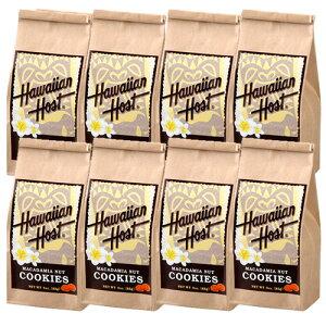 12%OFF【ハワイアンホースト公式店】マカデミアナッツクッキーBAG8袋【セット割引】