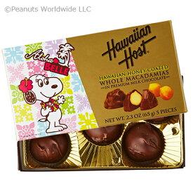 【ハワイアンホースト公式店】ベル ハワイアンハニーマカデミアナッツチョコレート(5粒)|ハワイ お土産