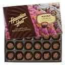 【ハワイアンホースト公式店】クランチマカデミアチョコレート(18粒)|ハワイ お土産