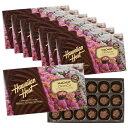【ハワイアンホースト公式店】クランチチョコ(18粒)8箱【セット割引】 ハワイ お土産
