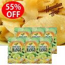<55%OFF>【ハワイアンホースト公式店】グリーンマンゴー6袋【セット割引】|ハワイ お土産