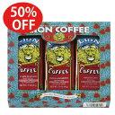 <50%OFF>【ハワイアンホースト公式店】ライオンコーヒー3種セット(148g)|ハワイ お土産
