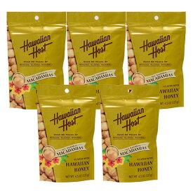 【ハワイアンホースト公式店】ハワイアンハニーマカデミアナッツ5袋【セット割引】
