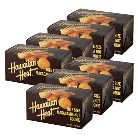 【ハワイアンホースト公式店】マカデミアナッツクッキーBOX 7箱【セット割引】 ハワイ お土産
