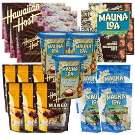 【ハワイアンホースト公式店】【22%OFF】ハワイお土産お得セット(5種23点)|ハワイ お土産