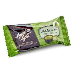 【ハワイアンホースト公式店】 マカデミアナッツチョコレート 抹茶マックスバー(2粒)