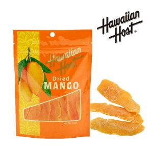 【ハワイアンホースト公式店】ハワイアンホースト ドライマンゴー(100g)|ハワイ お土産