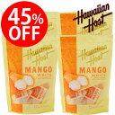 【ハワイアンホースト公式店】【45%OFF】ドライマンゴーホワイトチョコレート(12P)4袋セット|ハワイ お土産