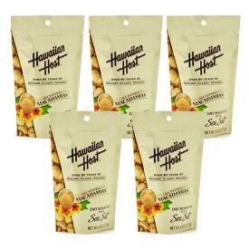 【ハワイアンホースト公式店】塩味マカデミアナッツ 5袋【セット割引】|ハワイ お土産