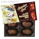 【ハワイアンホースト公式店】ハワイアンホースト スヌーピー(4粒)|ハワイ お土産