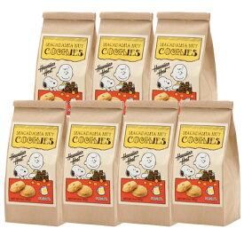【ハワイアンホースト公式店】スヌーピー&チャーリーブラウン マカデミアナッツクッキーBAG 7袋【セット割引】