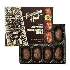 【ハワイアンホースト公式店】マカデミアナッツチョコレートTIKI(8粒)|ハワイ お土産