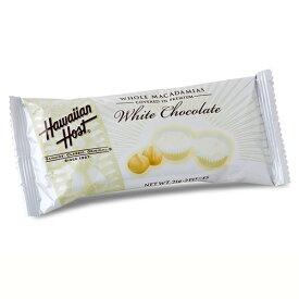 【ハワイアンホースト公式店】ホワイトマカデミアチョコレートバー(2粒)