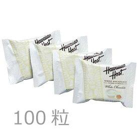【ハワイアンホースト公式店】ホワイトマカデミアチョコレート100袋詰|ハワイ お土産