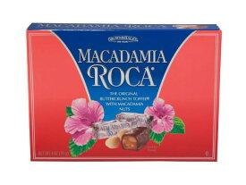 【ハワイアンホースト公式店】マカデミアロカ4.9oz(12粒)|ハワイ お土産